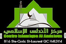 Al Andalous Islamic Center